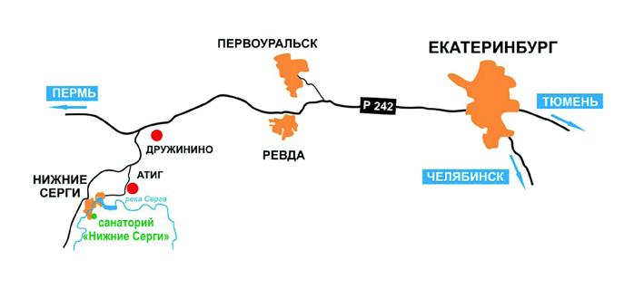 схема проезда до санатория Нижние серги